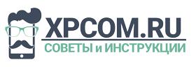 Android новости, советы, инструкции - xpcom.ru