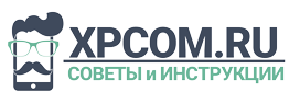 XPCOM.RU