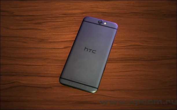 1454053795_HTC-One-M10_Perfume