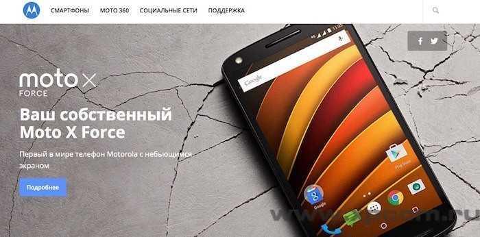 Смартфоны Motorola начали продавать смартфоны в России