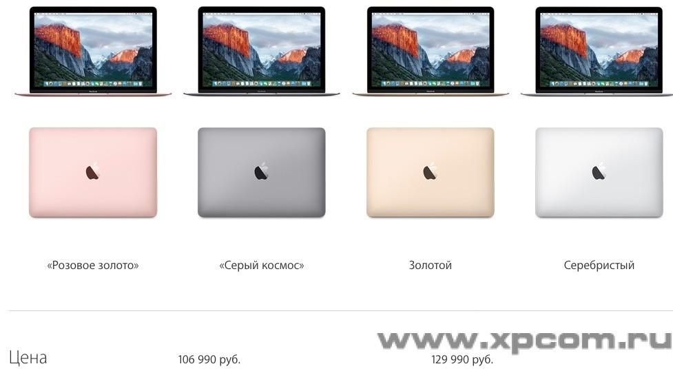 apple-macbook-12-pinkappleinsiderru201604macbook2