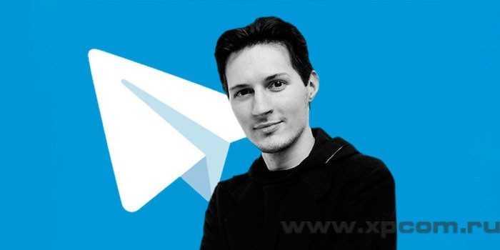 Telegram могут запретить в России