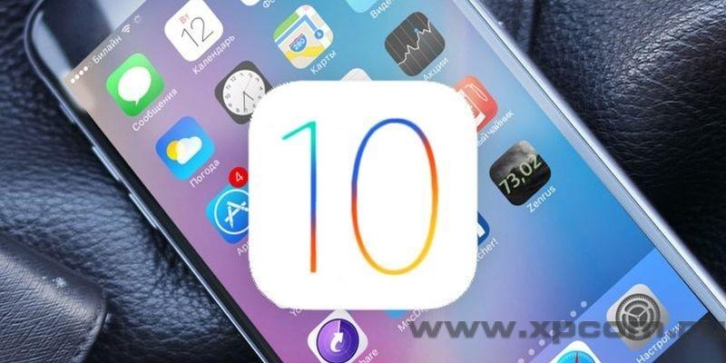 iOS-10-new-theme-11