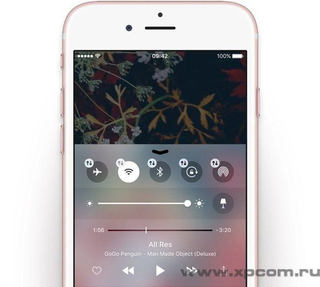 iOS-10-new-theme-2