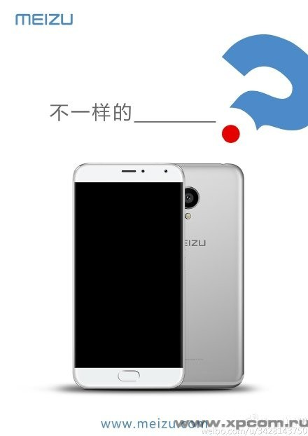 meizu_m3_note_render