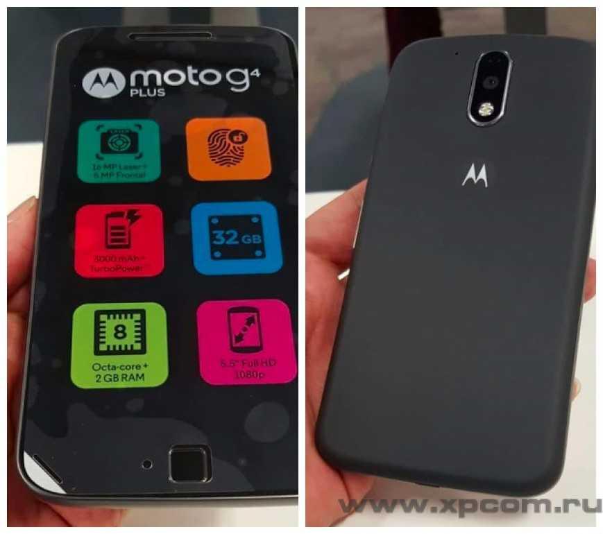 Фотографии новых смартфонов Moto G4