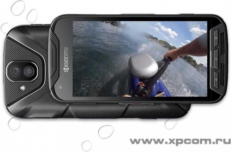 DuraForcePro-970x639