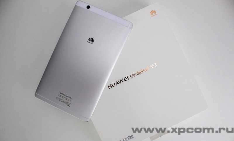 Huawei-MediaPad-M3-AH-NS-10-box