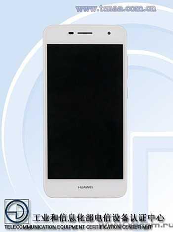Huawei-_1