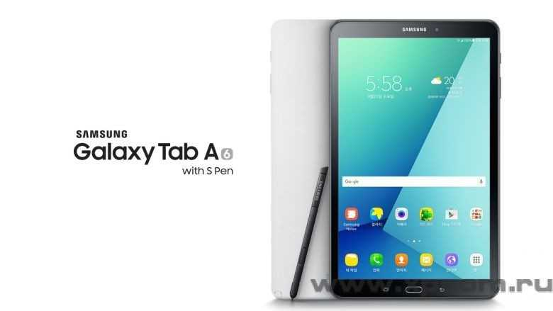 samsung-galaxy-tab-a-2016-with-s-pen
