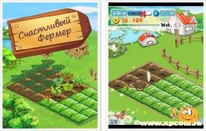 Java игра Счастливый Фермер