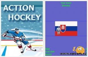 Java игра Action Ice Hockey - Активный Хоккей