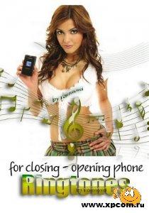 Рингтоны для закрытия - открытия телефона