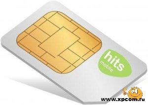 SIM Card Data Recovery 5.0.1+ Phoenix Service - Восстановление данных с SIM карты