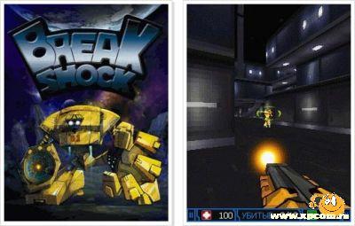 Java игра Break Shock