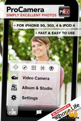 ProCamera - приложения для камеры iPhone 4