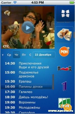 CRYSTAL TV  для iPhone