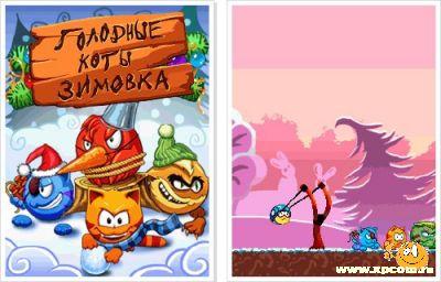 Java игра Голодные коты: Зимовка