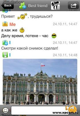 QIP Mobile Messenger для iPhone