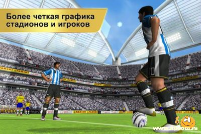 Игра для iPhone Real Football 2012