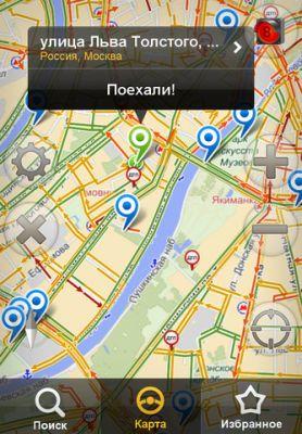Яндекс.Навигатор  для iPhone