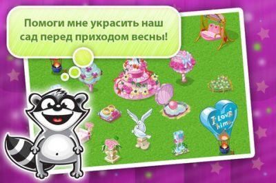 Игра для iPhone Веселая Усадьба: Весна