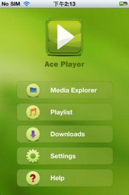 AcePlayer  - плеер для iPhone