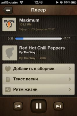 MOSKVA.FM — интернет радио для iPhone
