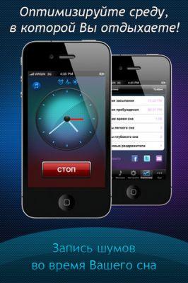 Умный будильник Smart Alarm Clock