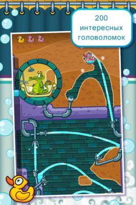 Игра Where's My Water? для iPhone