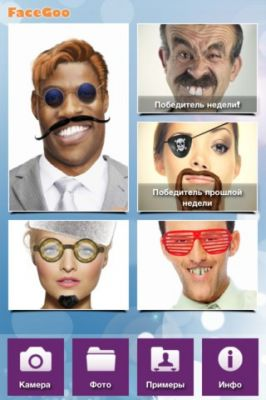 FaceGoo для iPhone