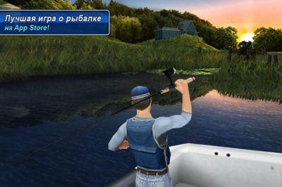 Fishing Kings Free+  на iPhone
