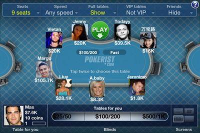 Texas Poker Pro  для iPhone