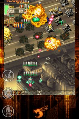 DoDonPachi Blissful Death для iPhone и iPod