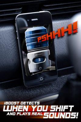 iBoost: Turbo Your Car - турбо для вашего авто