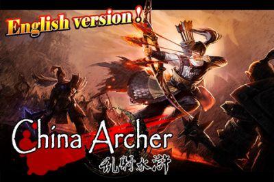 China Archer  - Попробуйте себя в качестве лучника императорской армии