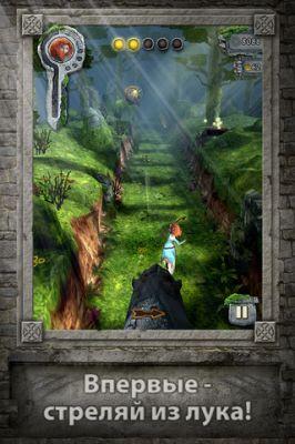 Temple Run: Brave  - Знаменитый Action от компании Walt Disney.
