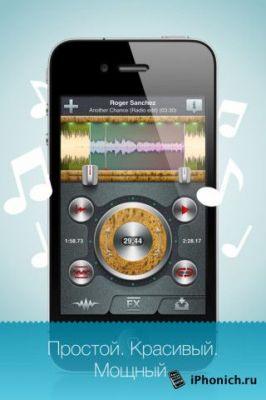 Рингтониум Про - Простой и доступный рингтонинг для iPhone.