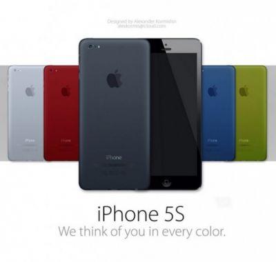 20 июня выйдет iPhone 5S