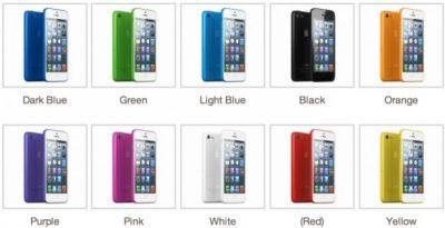 iPhone Light - видео