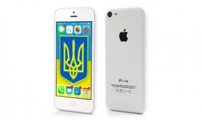 iPhone 5S: 8 тысяч гривен за штуку