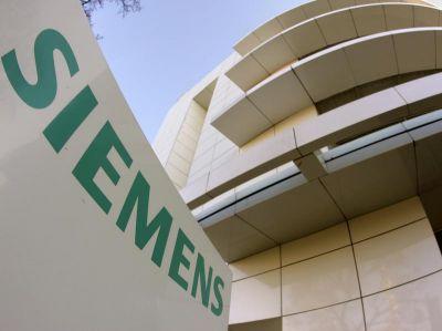 Siemens увольняет 15 тысяч сотрудников