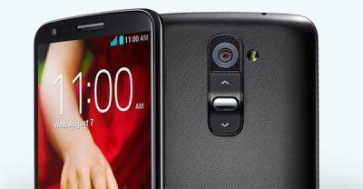 LG смеется над смартфонами iPhone и Samsung