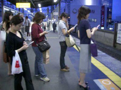 Три болезни от интернета и смартфонов