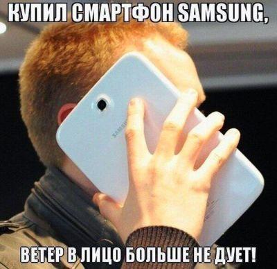 Samsung штрафанули за веб-рецензии сотрудников, очерняющие конкурентов
