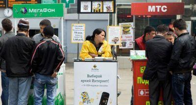 В РФ запретили торговать SIM-картами с рук