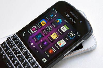 У покупателя BlackBerry не достаточно средств на сделку