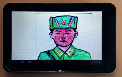 У КНДР есть собственный планшет