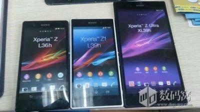 Sony Xperia Z1 mini, выйдет 26 ноября