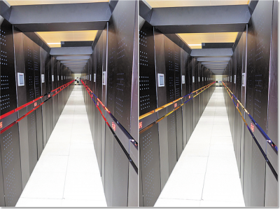 Китайский суперкомпьютер опять признан самым мощным в мире
